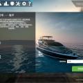 终极钓鱼模拟器-新鱼种
