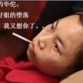 Kill Youku