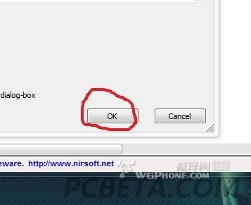修改Hosts地址让MAC下的App Store iTunes 提高下载应用的速度 远景论坛 微软极客社区