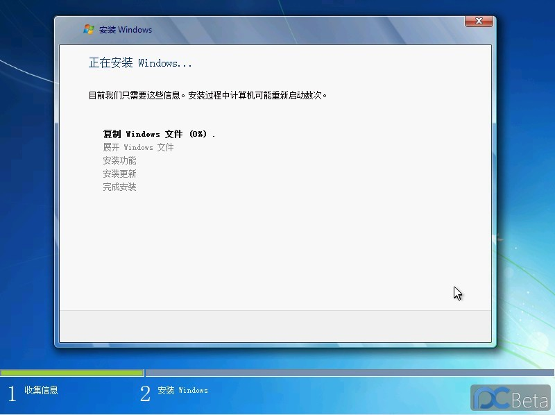 ...PE系统启动版OKR7.2.0.ISO For WIN7 光盘及模拟功能键启动虚拟