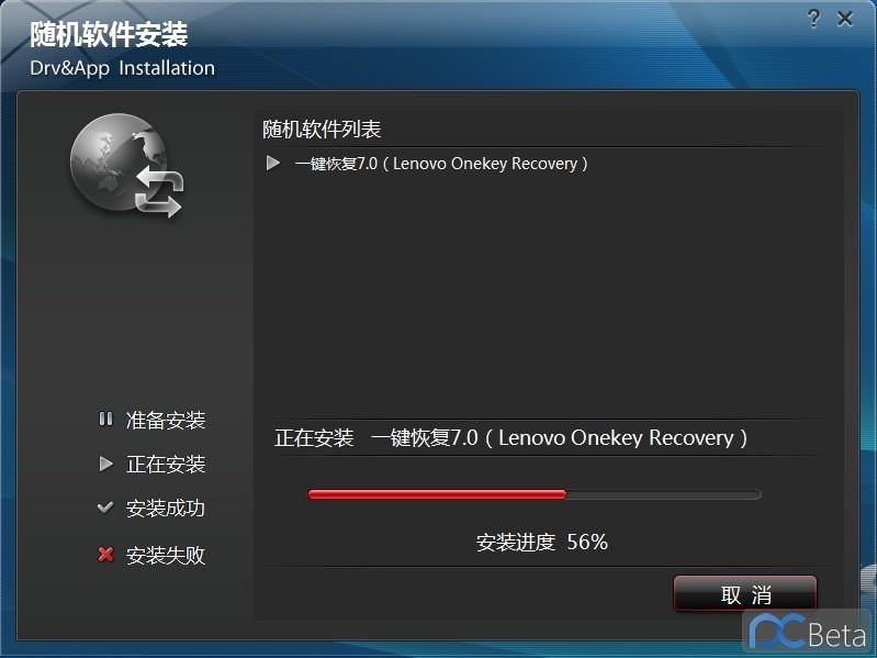 让你的OKR7.2功能更强大 YT LRS3.2 v27光盘替换你的隐藏分区