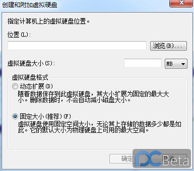 2011-10-31 9-26-59创建VHD文件.png