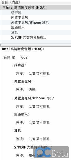 audio_system.jpg