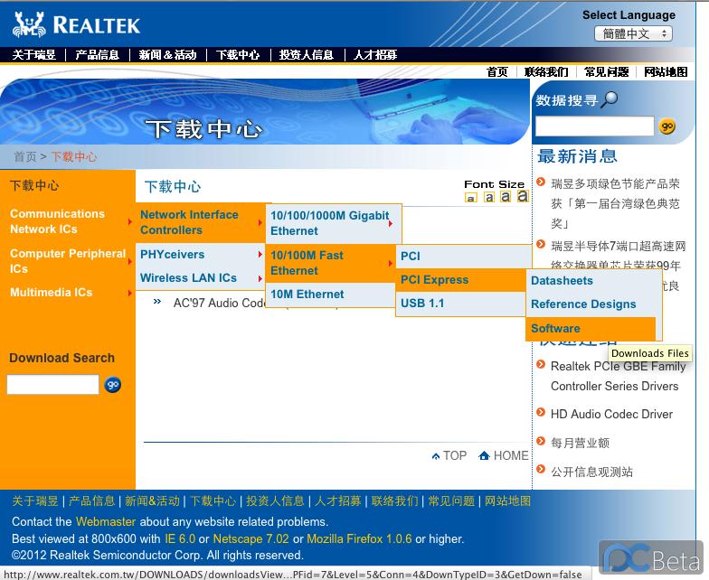 屏幕快照 2012-02-03 下午6.54.37.png