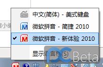 QQ截图20120209210037.png