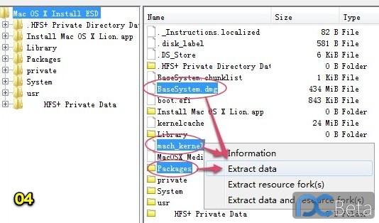 以XPS机型为例,图文详解Win7下不需借助MacDrive实现Lion系统盘制作及安装过程-3.jpg