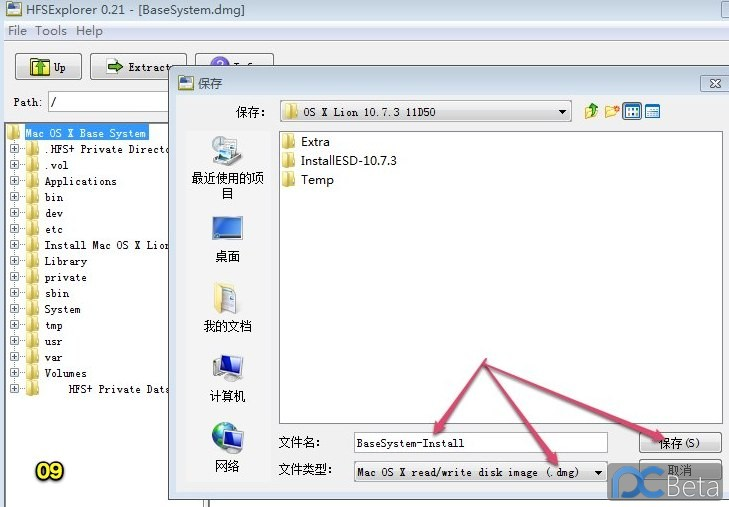 以XPS机型为例,图文详解Win7下不需借助MacDrive实现Lion系统盘制作及安装过程-8.jpg