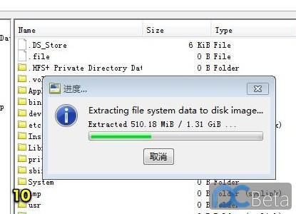 以XPS机型为例,图文详解Win7下不需借助MacDrive实现Lion系统盘制作及安装过程-9.jpg