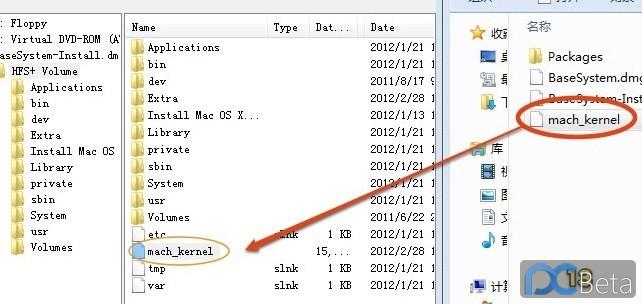 以XPS机型为例,图文详解Win7下不需借助MacDrive实现Lion系统盘制作及安装过程-12.jpg