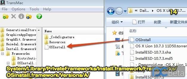 以XPS机型为例,图文详解Win7下不需借助MacDrive实现Lion系统盘制作及安装过程-13.jpg