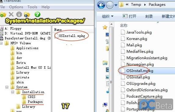 以XPS机型为例,图文详解Win7下不需借助MacDrive实现Lion系统盘制作及安装过程-16.jpg