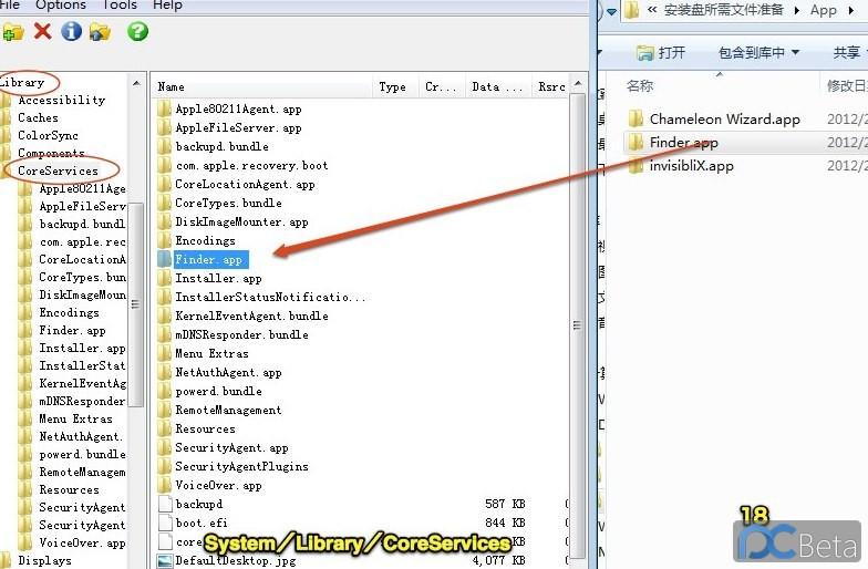 以XPS机型为例,图文详解Win7下不需借助MacDrive实现Lion系统盘制作及安装过程-17.jpg