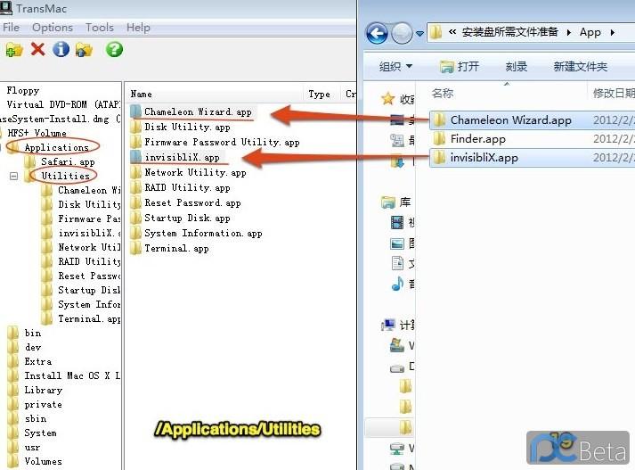 以XPS机型为例,图文详解Win7下不需借助MacDrive实现Lion系统盘制作及安装过程-18.jpg