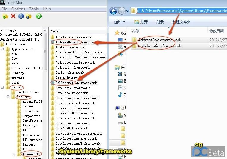 以XPS机型为例,图文详解Win7下不需借助MacDrive实现Lion系统盘制作及安装过程-19.jpg