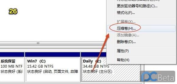 以XPS机型为例,图文详解Win7下不需借助MacDrive实现Lion系统盘制作及安装过程-25.jpg