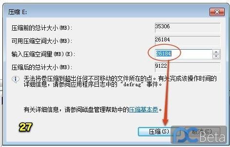 以XPS机型为例,图文详解Win7下不需借助MacDrive实现Lion系统盘制作及安装过程-26.jpg