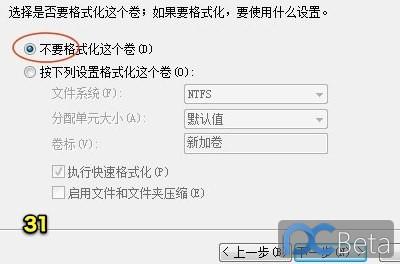 以XPS机型为例,图文详解Win7下不需借助MacDrive实现Lion系统盘制作及安装过程-30.jpg