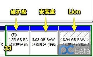 以XPS机型为例,图文详解Win7下不需借助MacDrive实现Lion系统盘制作及安装过程-32.jpg