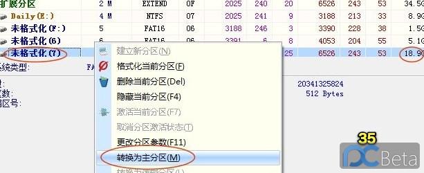 以XPS机型为例,图文详解Win7下不需借助MacDrive实现Lion系统盘制作及安装过程-34.jpg