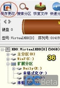 以XPS机型为例,图文详解Win7下不需借助MacDrive实现Lion系统盘制作及安装过程-35.jpg