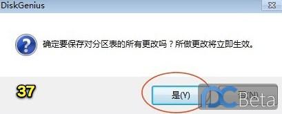 以XPS机型为例,图文详解Win7下不需借助MacDrive实现Lion系统盘制作及安装过程-36.jpg