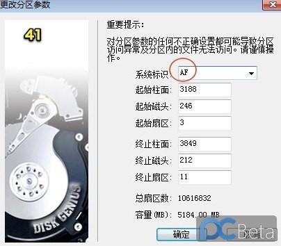 以XPS机型为例,图文详解Win7下不需借助MacDrive实现Lion系统盘制作及安装过程-40.jpg