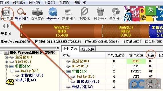 以XPS机型为例,图文详解Win7下不需借助MacDrive实现Lion系统盘制作及安装过程-41.jpg