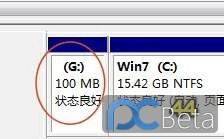 以XPS机型为例,图文详解Win7下不需借助MacDrive实现Lion系统盘制作及安装过程-43.jpg