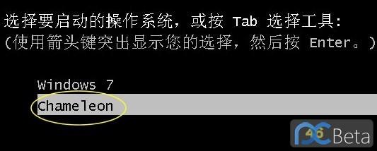 以XPS机型为例,图文详解Win7下不需借助MacDrive实现Lion系统盘制作及安装过程-45.jpg