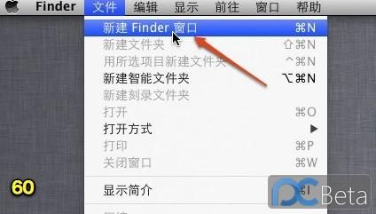 以XPS机型为例,图文详解Win7下不需借助MacDrive实现Lion系统盘制作及安装过程-59.jpg