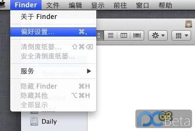 以XPS机型为例,图文详解Win7下不需借助MacDrive实现Lion系统盘制作及安装过程-61.jpg