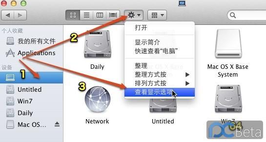 以XPS机型为例,图文详解Win7下不需借助MacDrive实现Lion系统盘制作及安装过程-63.jpg