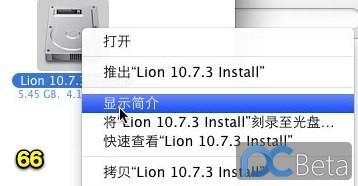 以XPS机型为例,图文详解Win7下不需借助MacDrive实现Lion系统盘制作及安装过程-65.jpg