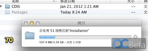 以XPS机型为例,图文详解Win7下不需借助MacDrive实现Lion系统盘制作及安装过程-69.jpg
