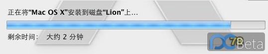 以XPS机型为例,图文详解Win7下不需借助MacDrive实现Lion系统盘制作及安装过程-77.jpg
