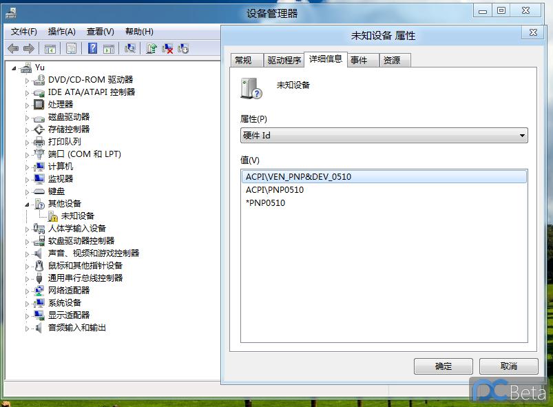 QQ截图20120301152850.png