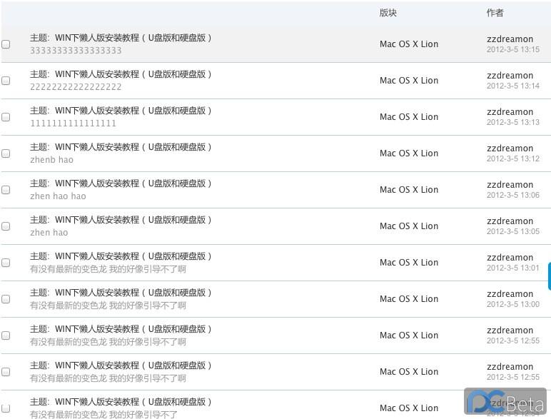 屏幕快照 2012-03-05 下午2.23.02.jpg