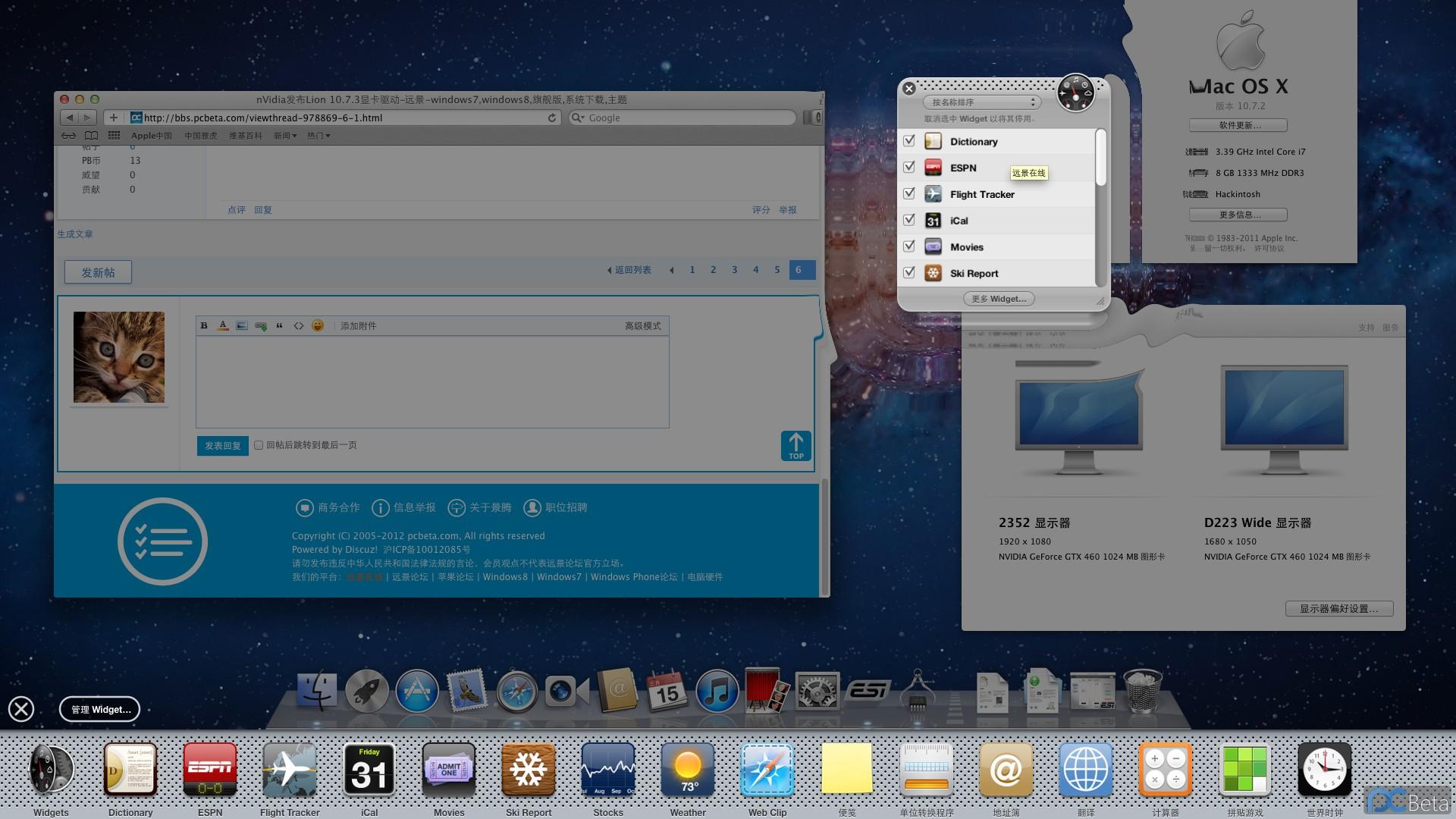 屏幕快照 2012-03-15 上午6.02.44.jpg