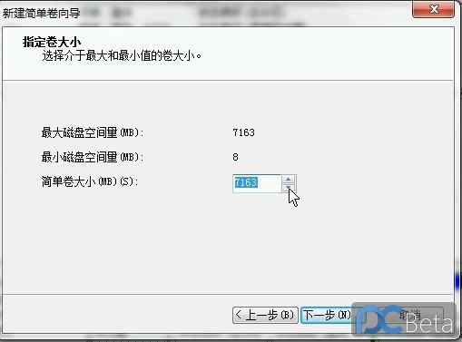 10.8_02.jpg