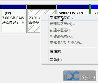10.8_Sys_02.jpg