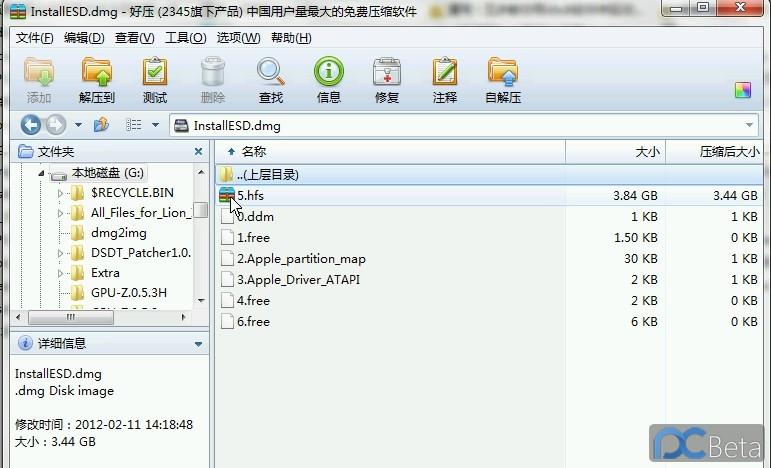 OS_05.jpg
