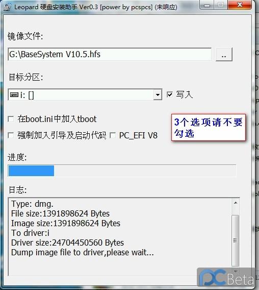 OS_Set_03.jpg