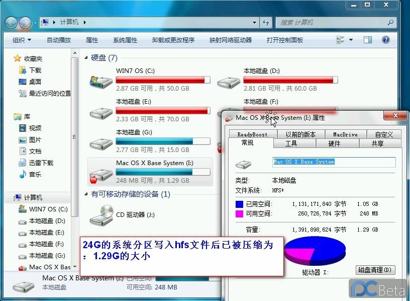 macdv_02.jpg