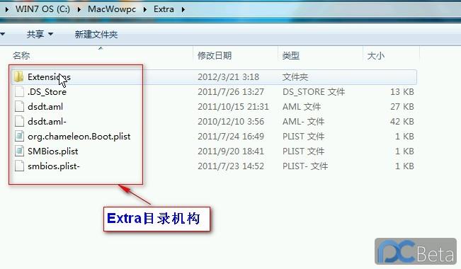 Exten_01.jpg