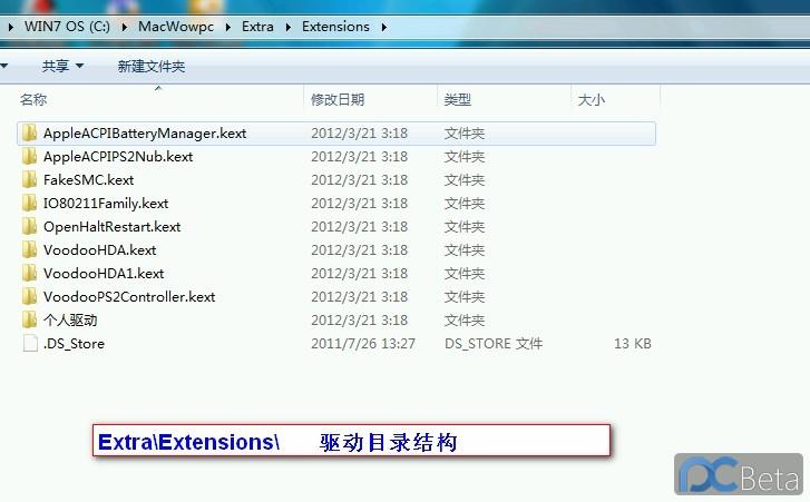 Exten_02.jpg