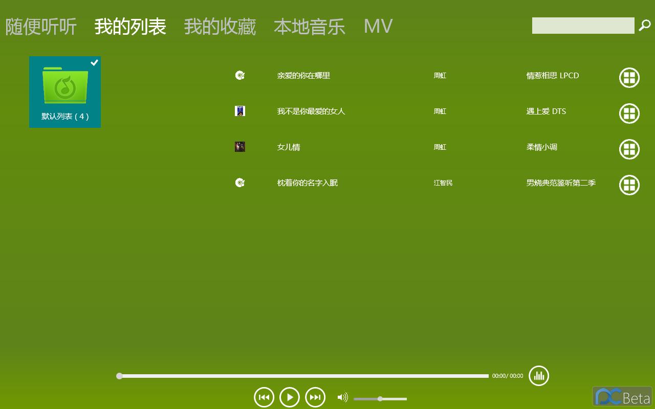 屏幕截图 (4).png