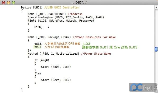 DSDT_038.jpg