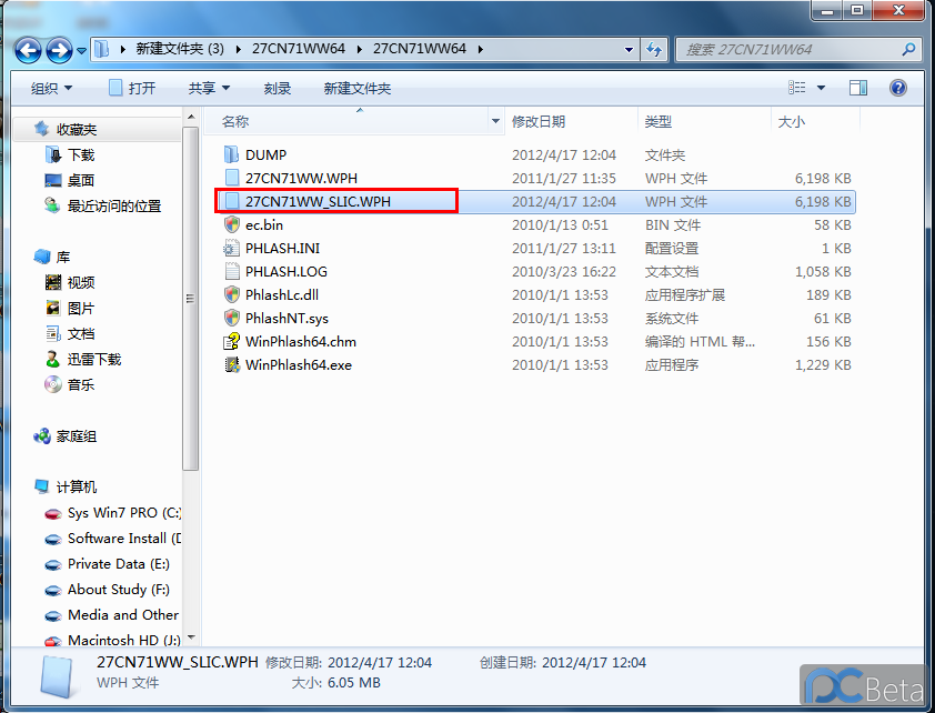 封装BIOS.png
