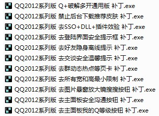 QQ截图20120418195155.png
