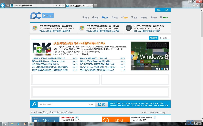 屏幕截图 (3).png